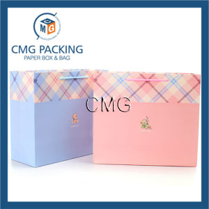 High Qualty Cosmetic Packing Paper Bag (DM-GPBB-131) pictures & photos