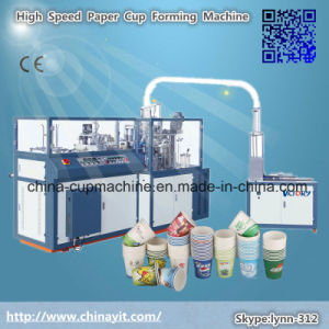 High Quality Paper Cup Machine (HSZB)