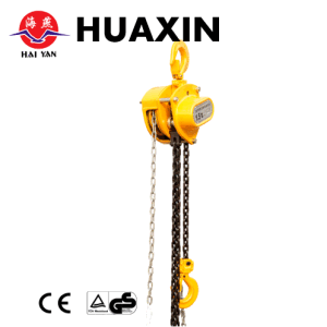 Huaxin CB Type Chain Hoist Construction Equipment