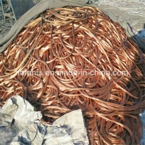 China Copper Scrap, Copper Scrap Manufacturers, Suppliers