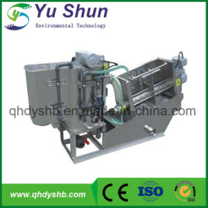Screw Type Sludge Dewatering Filter Press for Industry Sewage