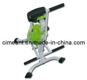 Fitness Equipment Indoor (CMJ-137)