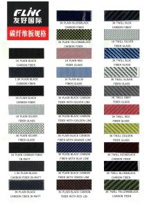 Carbon Fiber Sheet as Customers Requirements pictures & photos