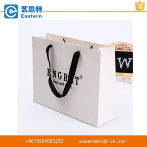 Plain White Paper Carry Bag with Handles