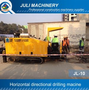 HDD Machine. Horizontal Directional Drilling Machine. Small HDD Rig