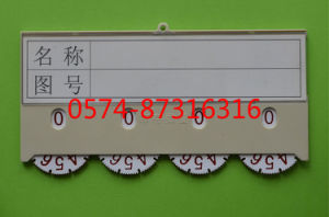 Type T 20*10cm Magnetic Material Card Storage Card Warehouse Card with Numbers