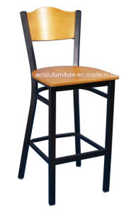 Steel Chair/ Iron Bar Chair with Wood Back (ALL-209BS-6)