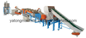 PE Film Recycling and Washing Machine