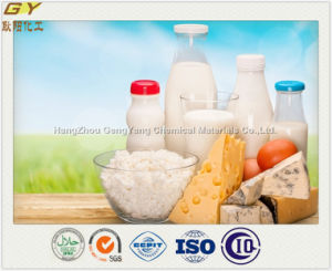 Food Emulsifier High Quality Propylene Glycol Monostearate Pgms E477