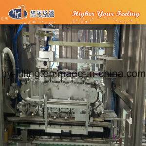 Aseptic Beverage Brick Carton Filling Machine for Drink, Milk, and Juice pictures & photos