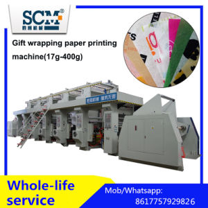 Gift Colorful Wrapping Paper Printing Machine (17g-400g)