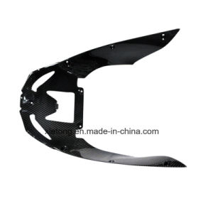 Carbon Fiber Front Fairing Bottom Panel for Kawasaki Zx10r 2016+