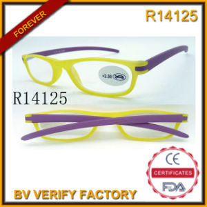 Dropshipping New Products Safety Glasses&Guangzhou Eye Glasses (R14125) pictures & photos
