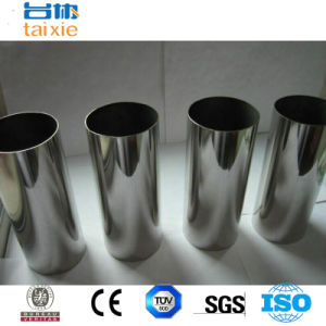 N02200 Nickel 200 Seamless Pipe pictures & photos