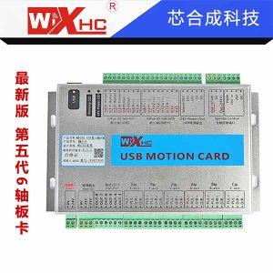 Mach3/Mach4 USB 3/4/6 Axis Motion Control Card 2000 kHz Output Support  Windows Platform for All CNC Mach3/Mach4 System