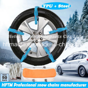 Ce Certificated Snow Chains Good Grip 2016 Tire Chains pictures & photos