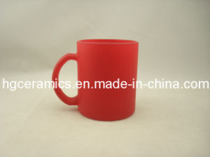 Red Color Change Glass Mug, Color Change Glass Mug