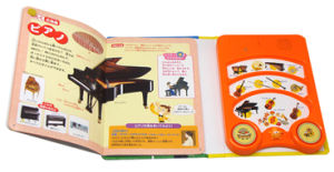 Orchestra Sound Book (CT8557)