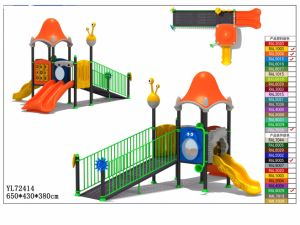 Children Outdoor Playground Disabled Play Game Playground Equipment (YL-72414) pictures & photos