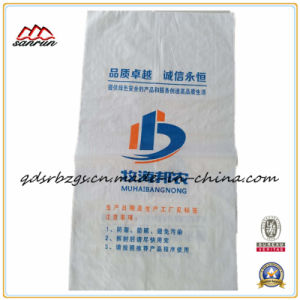 Plastic Packaging PP Woven Rice, Fertilizer, Cement, Seed, Feed Bag pictures & photos