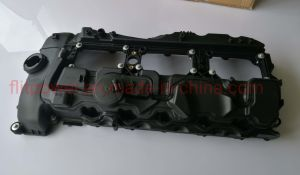 China Bmw Engine Cover, Bmw Engine Cover Manufacturers