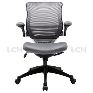Modern Computer Office Chair with Nylon