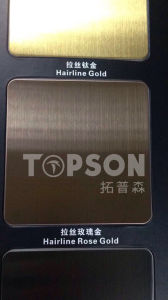 201 304 316 Decorative Hairline Etching Stainless Steel Plate