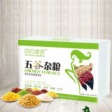Best Quality Gree Health Meal Reaplacement Cereal for Lose Weight