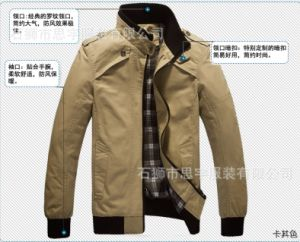 2014 Men Fashion Windproof Casual Printed Lining Jacket pictures & photos