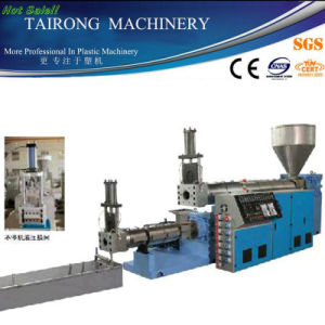Full Automatic Double Stage PE/PP Pelletizing/Granulating Line pictures & photos