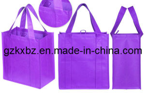 Strong Non-Woven Shopping Bags with Gusset (KX-CF0010)