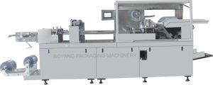 Alarms Packaging Machine (DPZ-480D)