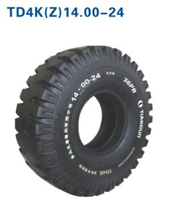 Rtg Tyre/ Tire for Port Manchinery (14.00-24) pictures & photos