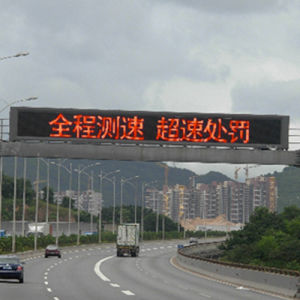 P20 Outdoor Single Red LED Display