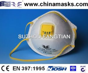 Security Vertucal Folded Face Mask Dust Mask