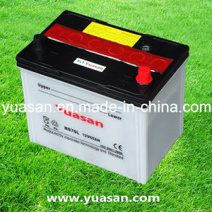Chinese First-Class 12V65ah Dry Charged Lead Acid Battery with Auto Batteries--Ns70L
