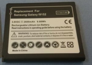 Mobile Phone Battery for Samsung Galaxy I9152