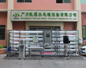 Industrial Water Purifier Reverse Osmosis (KYRO-30T) pictures & photos
