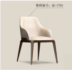 Elegant Design Wood Farme Dining Chair with PU Cushion (DC008)