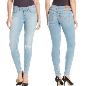 Hot women in jeans