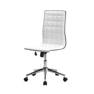 Peachy L Type Modern Minimalist Office Computer Chair Cjindustries Chair Design For Home Cjindustriesco