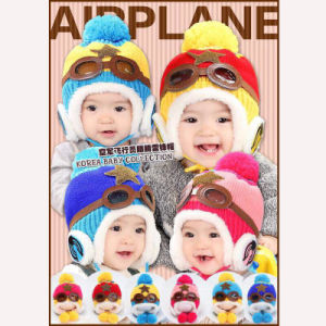Baby Winter Hat 4 Colors Toddlers Cool Baby Boy Girl Infant Winter Pilot  Warm Kids Cap 7924d1f48b3d