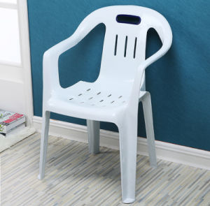 Heavy Duty Plastic Chair Sofa Chair Adult Leisure Chair Beach Chair & China Heavy Duty Plastic Chair Sofa Chair Adult Leisure Chair Beach ...