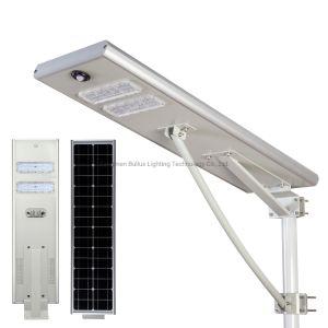 40W All in One Solar Street Lamp, Solar LED Street Light