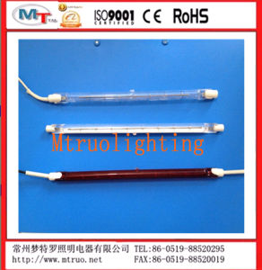 Quartz Infrared Heat Lamp for Paint Drying (The Really Manufacturer)