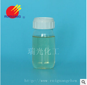 Low Formaldehyde No-Iron Finishing Resin pictures & photos