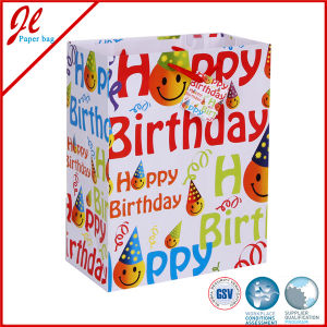 China Handmade Paper Craft Gift Bags For Birthday Party Paper Bag