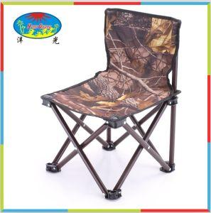Camouflage Armless Folding Beach Chair
