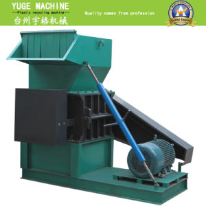 High Effeciency Plastic Crusher/ Bottle Crusher/ Pipe Crusher pictures & photos