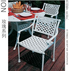 Cast Aluminum Garden Furniture Patio Furniture